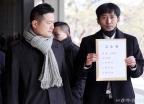 김태우 전 수사관, 모욕죄 고소장 제출