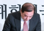 김병준, '5.18 망언 논란' 닷새만에 사과