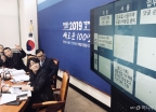 민주당, 김경수 지사 판결문 분석 발표