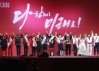 막 오른 자유한국당 전당대회