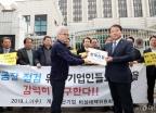 개성공장 점검 위한 기업인들의 8번째 방북 신청