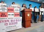 '선거개혁 청년·청소년 1만 지지선언'