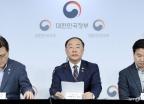 정부, '제2벤처 붐 확산 전략' 관계부처 합동 발표