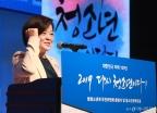 진선미 장관, 범청소년계 추진위 출범식 참석