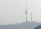 '최악 미세먼지' 희미한 남산타워