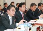 'LPG 사업법 개정안' 등 산자중기위 전체회의 개최