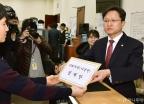 민주당, 나경원 징계안 제출
