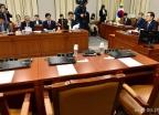 자유한국당 불참으로 국회 운영위 파행
