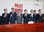 자유한국당 좌파저지특위 첫 회의