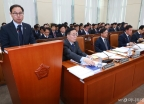 '공직선거법 개정안' 등 행안위 전체회의