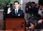 '과거발언 논란' 김연철 통일부 장관 후보자 인사청문회