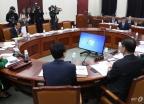 국회 정보위 전체회의