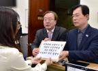 자유한국당, 김학의 특검법 제출