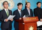 민주당 정무위, 자유한국당 국회파행 비판 기자회견