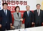 홍남기-이재갑 장관, 나경원 원내대표 면담