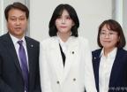 '故 장자연 증언자' 윤지오, 국회 문체위 간담회 참석