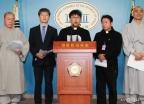 종교인들 직접 나선, '과세 특혜 반대' 기자회견