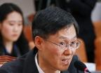 문형배 헌법재판관 후보 인사청문회