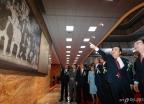 대한민국 임시의정원 개원 100주년 기념식