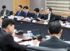 금융위원회 가계부채 관리 점검회의