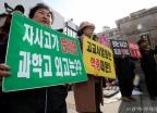 '자사고 관련 헌재 결정 환영'