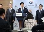정부, '생활SOC 3개년 계획' 발표