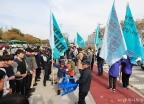 4.16 생명안전공원 반대 시위