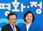 친정(?) 찾은 박영선 신임 장관