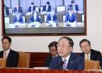 홍남기 부총리, 'GDP 감소 대응'