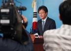 유승민 바른미래당 의원 기자회견