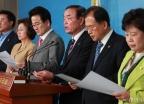 민주평화당, 바른미래당 공수처법 별도 발의 반대