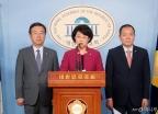 기자회견 갖는 자유한국당 윤리특위