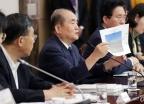 '제9기 녹색성장위원회 1차 회의'