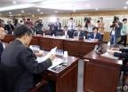 검찰과거사위원회 회의