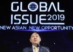 MTN '글로벌 이슈 2019' 개최