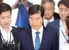 구속 기로에 선 김태한 삼바 대표