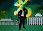 경제성장 나몰라라 하는 국회, 왜 존립하나