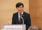 김상조, 공정거래정책 2년 성과와 과제 세미나 참석