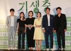"""""""자녀와 보지 마라""""…영화 '기생충' 보고 불편한 이유 3"""