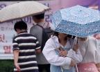 비 내리기 시작한 서울