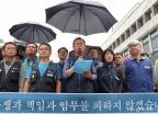 '불법시위 혐의' 김명환 위원장 경찰서 출석