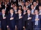 한국은행 창립 69주년 기념식