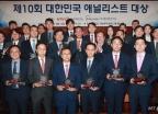 MTN 대한민국 애널리스트 대상 '영광의 얼굴들'