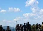 맑은 서울 하늘