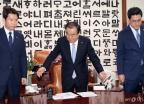 국회의장, 자유한국당 제외한 여야 원내대표 회동