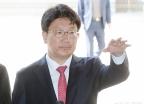 '1심 무죄' 손 흔드는 권성동