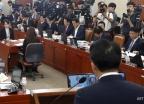 인사청문회 참석한 자유한국당