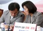북한선박입항 진상조사 촉구