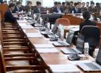 행안위 불참한 자유한국당