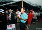 우리공화당, 행정대집행 앞두고 총동원